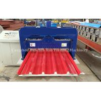 China Manual or Automatical Type roofing sheet making machine Double Layer With 0 - 15 m / min wholesale