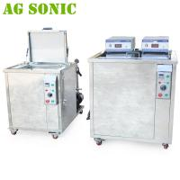 China 360L Cylinder Head Ultrasonic Engine Cleaner With Oil Recycling System wholesale