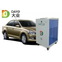 Buy cheap 110 / 220V Single Phase Engine Carbon Cleaning Machine Water Consumption 0.80 L from wholesalers