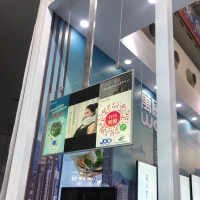 China Double Screen Indoor Digital Signage Ultra Slim For Advertising Playing 43 Inch wholesale