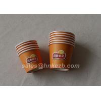 China 12oz Offset or Flexo Printing Personalized Single Wall Disposable Paper Coffee Cups wholesale