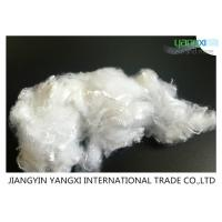 China Super White Non Woven Fiber / Staple Fiber Polyester 2.5D For Filtration wholesale