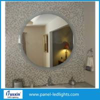 China High Effiency Glass Round Led Bathroom Mirror / round illuminated bathroom mirror on sale
