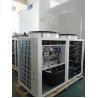 China High Efficiency Domestic Hot Water Heat Pump , 1.5 Ton Indoor Air Source Heat Pump wholesale