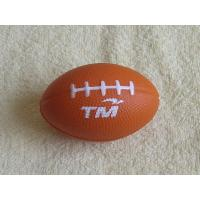 China Stress reliever ball,stress ball, ball shaped PU reliever on sale