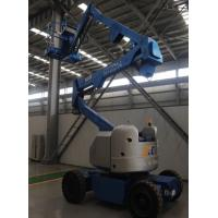 China Movable electric powered articulating boom lift with CE, ISO wholesale