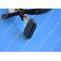 2.5FT Mini SAS HD Cable Internal Mini SAS SFF 8643 to U.2 SFF 8639 Cable with 4 Pin SATA Power Connector for Workstation