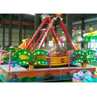 China Safety And Fun Pirate Ship Amusement Ride For Children Parks / Shopping Malls wholesale