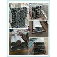 China 6063 Industrial Aluminum Profile Electrical Cover / Electrical Shell wholesale