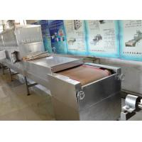 China 120 Kw Fig Microwave Drying Of Food Sterilization Machine Multi Functional Low Noise wholesale