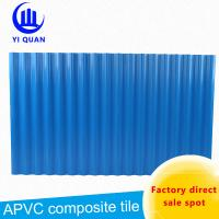 China Wave Pattern Sound Proof PVC Roof Tiles / Blue Corrugated Plastic Roofing wholesale