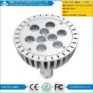 China E27 dimmable Par38 spotlight 9w led par38 dimmable High power LED par38 AC220V wholesale