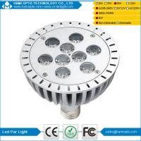Buy cheap E27 dimmable Par38 spotlight 9w led par38 dimmable High power LED par38 AC220V from wholesalers