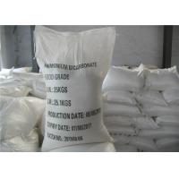 China 99% Food Grade Cleaning Chemicals Ammonium Carbonate White Crystals Cas 1066 -33 -7 wholesale