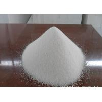 China Super Transparency Silica Matting Agent 7631 86 9 For Matte Textile Coatings wholesale