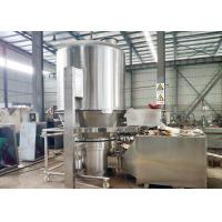 China GFG High Efficient Industrial Fluid Bed Dryers For Lotus Ginger Medicine Powder wholesale