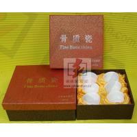 China Cardboard Handmade Jewelry Box For Rings , Jewelry Paper Boxes on sale
