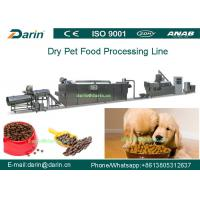 China High Efficiency Automatic Pet Food Extruder machine for fish feed wholesale