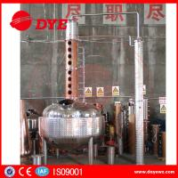 China Gin Alcohol Distiller Machine For Low / High Alcohol Concentration wholesale