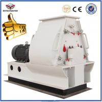 China Multiafunctional Corn Beans Grain Hammer Mill wholesale