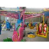 China 30KW Double Seats Kids Swing Ride With Non Fading And Durable Painting wholesale