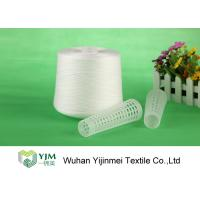 Buy cheap Dyeable 100 Polyester Yarn Core Spun Yarn For Sewing from wholesalers