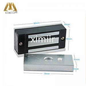 China XM-M60 60KGS MINI lock Electronic Magnetic Lock 100Lbs EM Lock wholesale