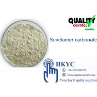 China Sevelamer Carbonate API Pharmaceutical Raw Materials 845273-93-0 on sale