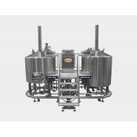 China 20 BBL Direct Fired Brewhouse , AISI 304 Micro Brewing Equipment For Brewing Institute wholesale