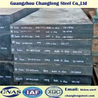 China High Machinability AISI P20 DIN 1.2311 Plastic Alloy Mould Steel Plate wholesale