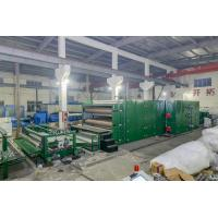 China Polyester 150kg One Hour Wadding Production Line With Memory Function wholesale