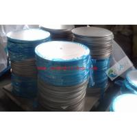 China Clad metal for cookware circle/disc/plate,round circle for kitchenware used wholesale