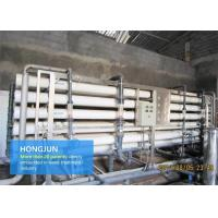 China RO Filtration Industrial Water Purification Equipment Salty Removal Active Carbon wholesale