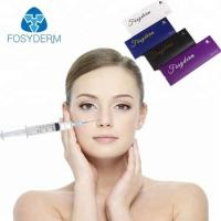 China 1ml derm Injection Hyaluronic Acid dermal fille for Nose Lifting wholesale