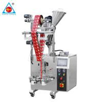 China Automatic high precision milk pwoder/coffee powder pouch packaging machine--TCLB-160F wholesale