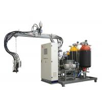 China Energy Saving High Pressure PU Machine Easy Operated With Electrical Control System wholesale