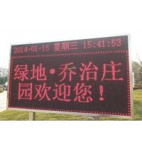 China IP65 Single Red P10 Outdoor LED Moving Message Display Long Viewing Distance wholesale