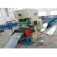 China Traction Tread Sheet Metal Forming Machine Semi Automatic 1.5-2mm Plate Thickness wholesale
