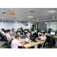 Shenzhen Xunbao Technic Co., Ltd.