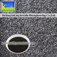 China black sesame seed color,melanins of black sesame Supplier
