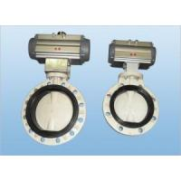 China Electronic Butterfly Valve/Actuated Butterfly Valve wholesale