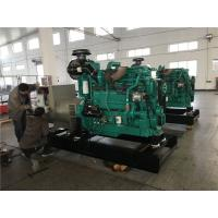 China Positive Water Cooling Cycle 20kw - 50kw Cummins Industrial Generators With Fuel Tank wholesale