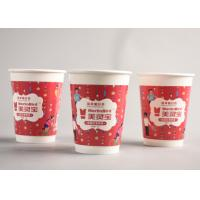 Pretty Christmas Paper Cups For Hot Drinks / To Go Coffee Cups Logo Printed