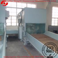 China Automatic Weighing Bale Opener Machine 1100mm For Carpert Making 200kg/H wholesale