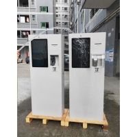 China 23.8inch Outdoor Electronic Self Service Mobile Payment Machine Terminal Kiosk With POS System Bar Code Scanner wholesale