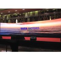China Full Color High brightness P3.91 Curved LED Screens Board For Conference wholesale