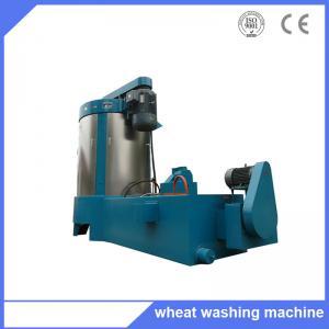 China Hot sale wheat washing machine , seeds washer machine capacity 1000kg/h on sale