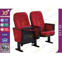 China Solid Wood Armrest Gravity Seat Rebound Conference Hall Chairs With Iron Base wholesale