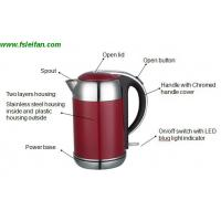 high quality best price cordless electric kettle of ec91078961. Black Bedroom Furniture Sets. Home Design Ideas