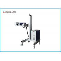 Buy cheap Industrial Fibre Laser Marking Machine 1064nm Wavelength With Automatic Conveyor from wholesalers